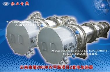 China Explosion Proof Industrial Heating Equipment With Overheating Protection Device distributor