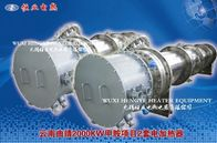 Explosion Proof Industrial Heating Equipment With Overheating Protection Device